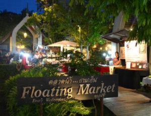 Design Markt Samui, Thailand