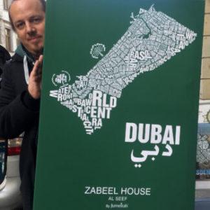 ZABEEL HOUSE, Dubai, VAE
